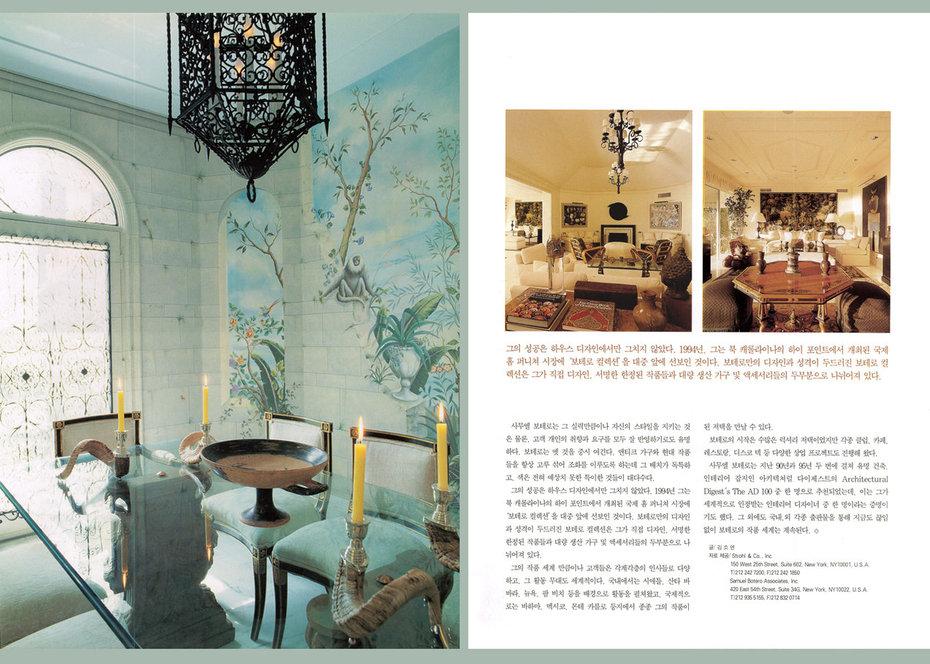 Noblese, Japan, Ocean - Front Villa, Dining Room, Living Room