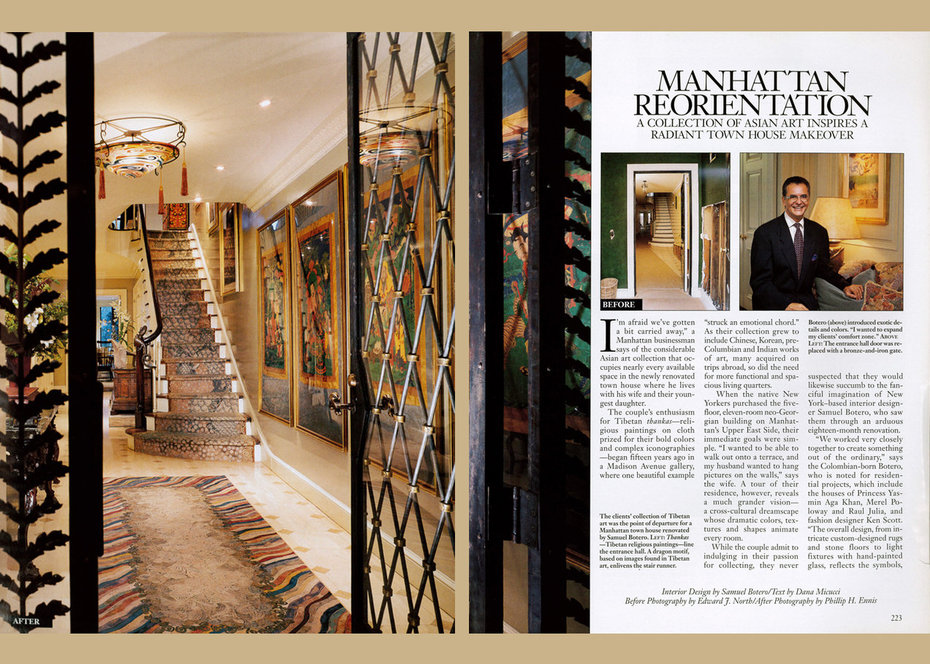 Architectural Digest, Manhattan Reorientation, Foyer
