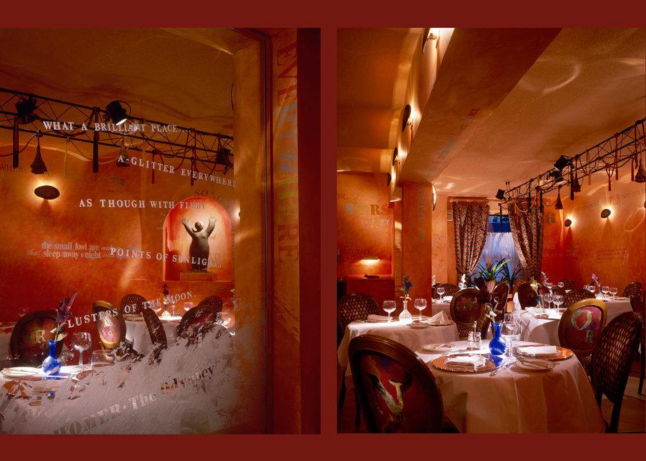 Interior Design, Restaurant, Detail, Dining Room